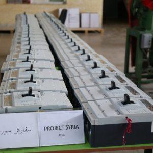 پروژه صادراتی سوریه